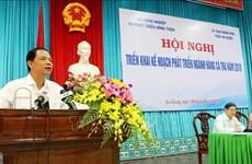 越南查鱼产业走向可持续发展
