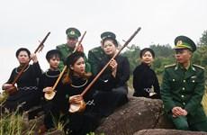 保护边疆文化
