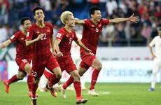 国际足联考虑将2022年世界杯的参赛队伍扩大到48支  越南队有机会入围