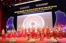 下龙国际诗歌晚会开幕  吸引世界近200名诗人和作家参加