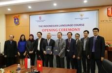 印度尼西亚语正式列入河内国家大学课程