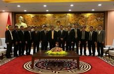 越南与老挝两国首都公安力量加强合作