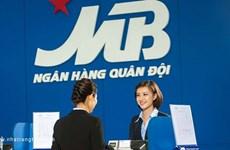 越南14家银行跻身2018年亚太地区500强银行榜单
