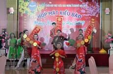 越南政府颁发海外越南人事务国家委员会任务细则