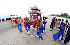 岘港市清溪郡求鱼节获得国家非物质文化遗产证书