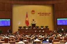 政府总理颁布《保守国家保密法》实施计划