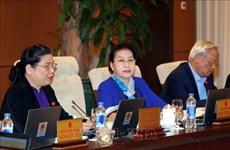 国会常委会第三十一次会议闭幕