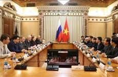 胡志明市与俄罗斯分享反腐败经验