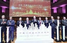 中国—东盟媒体交流年在北京开幕
