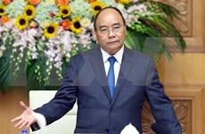 """阮春福向行政改革指导委员会提出了""""突破、高效""""的要求"""