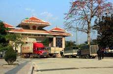 河江省采取措施促进边贸发展