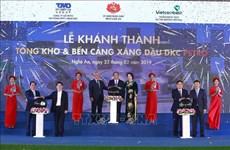 越南政府总理阮春福出席DKC汽油和油类产品仓库和码头工程竣工仪式