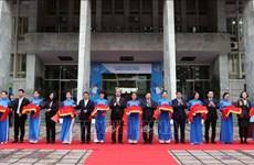 美朝领导人第二次会晤国际新闻中心正式启用