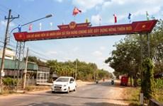 平阳省努力提高新农村建设计划的效果