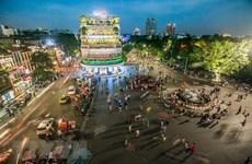 """美朝领导人第二次会晤:越南推介旅游的""""黄金""""机会"""