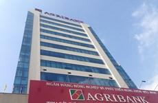 Agribank跻身2018年亚太区500强银行榜单