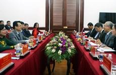 越南与泰国法院分享毒品犯罪案件审判经验