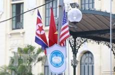 美朝领导人第二次会晤:日媒称越南扮演着和平推动者的角色