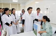 国会主席阮氏金银:努力发挥传统医学在人民保健工作中的作用
