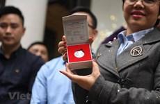 美朝领导人第二次会晤纪念硬币正式发行