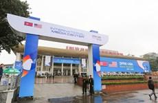 越南为和平与稳定大局作出重要贡献