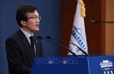 韩国总统发言人:美朝领导人第二次会晤的所有进展都非常重要
