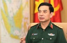 越南人民军高级军事代表团对日本进行正式访问