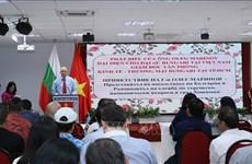 胡志明市举行保加利亚国庆141周年纪念活动