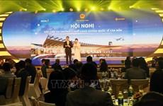 广宁省推动开通飞往云顿国际航空港的航线