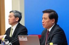中国承诺将为推进朝鲜半岛和平进程做出努力