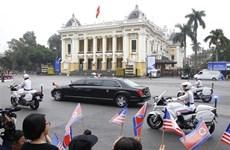 美朝领导人第二次会晤:越南已扮演好此次会晤东道国的角色
