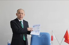 日本企业加大对越南制造业的投资力度