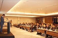 越南代表赴捷克出席第九届公共部门国际会议