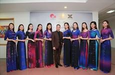 """庆祝三八妇女节的""""自豪越南奥戴""""活动亮相"""