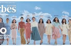 2019年越南最具影响力女性榜单出炉