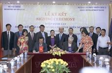 亚行向越南北部山区交通互联互通项目提供贷款