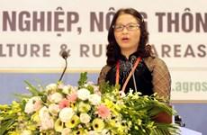 2018年柯瓦列夫斯卡娅奖颁奖仪式在河内市举行