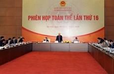国会法律委员会召开第16次会议