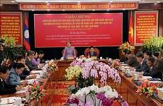 老挝国会主席走访越南林同省