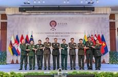 越南副防长潘文江率团出席第16届东盟国防总司令会议