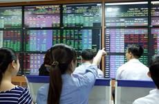 """""""至2020年证券市场和保险市场结构调整及2025年愿景""""提案获批"""