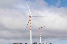广治省迎来对能源的投资浪潮
