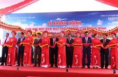 政府副总理张和平出席得乐省太阳能发电项目竣工仪式