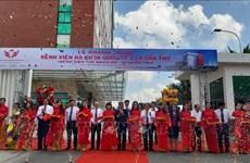 九龙江平原首家专治中风和心脏病的医院正式竣工投用