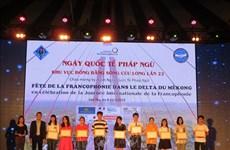 第22次九龙江三角洲地区法语节在芹苴市举行
