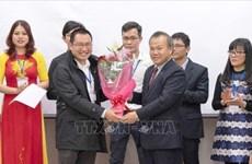 日本爱知县越南人协会正式成立