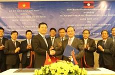 越南与老挝推动信息传媒合作迈上新台阶