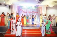 旅捷越南妇女努力发挥妇女在保护民族传统中的作用