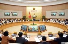 越南政府2月份例行会议决议:夯实宏观经济基础 抑制通货膨胀