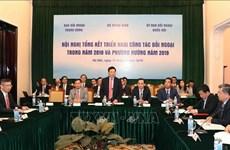 2019年越南继续提高对外交往活动效果